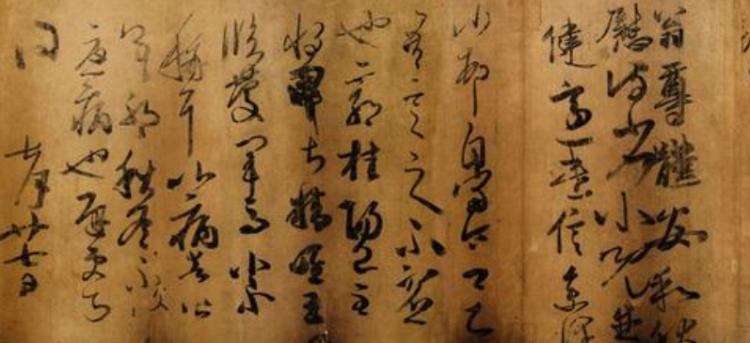 王羲之书法作品有哪些?