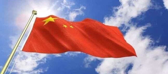 中国国旗尺寸标准是多少?