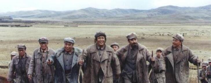 红军过草地从哪里出发终点叫什么地区?