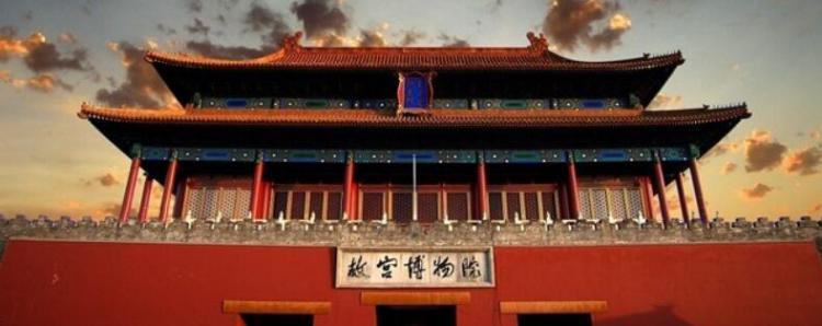 世界上最大的宫殿叫什么?