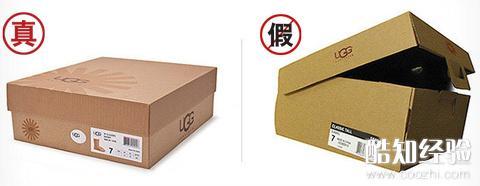 真假UGG鞋盒