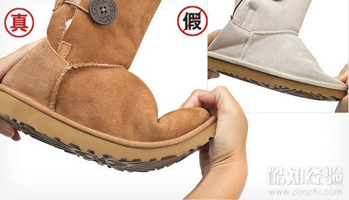 UGG雪地靴鞋底