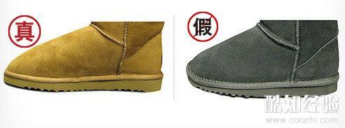 真假UGG雪地靴鞋面对比