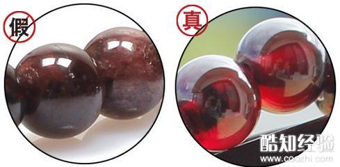 真假石榴石加工是不一樣的