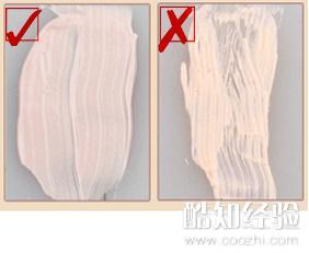 bb霜抹上去_质量差的bb霜延展性要差的多,涂在皮肤上线条短,厚度不一致,会出现深