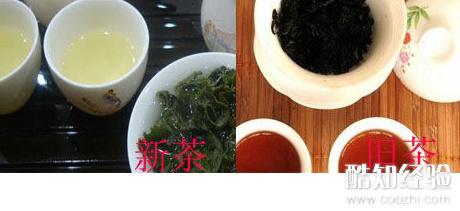 如何鉴别新茶和旧茶