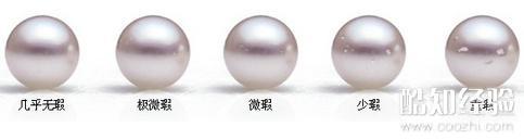 珍珠的瑕疵和等级对比分析