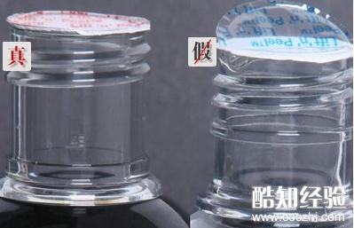 瓶口不同之处科颜氏黄瓜水