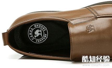 真的骆驼鞋鞋内标志