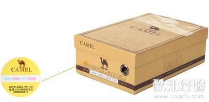 正品骆驼鞋鞋盒