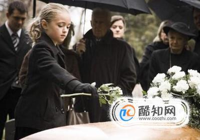 参加葬礼注意事项_女士参加葬礼有哪些注意事项_酷知经验网