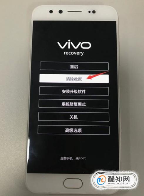 lg手机恢复出厂设置_安卓手机怎么恢复出厂设置:两种方法_酷知经验网