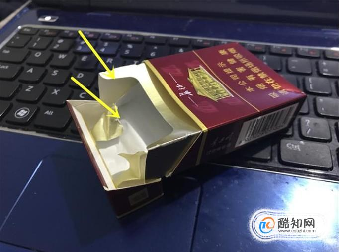 用烟盒制作手机支架优质