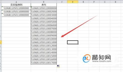 Excel如何设置文本型数据序列?