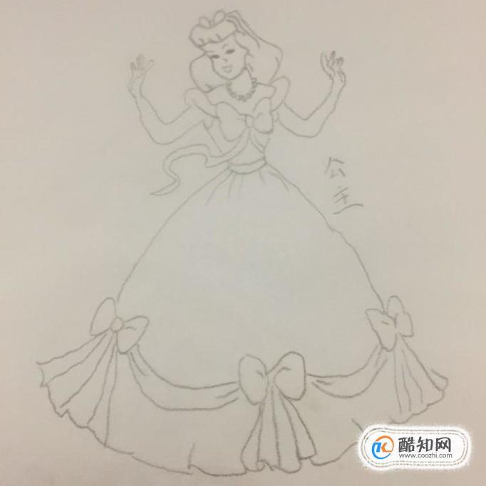 儿童简笔画之美丽的公主优质