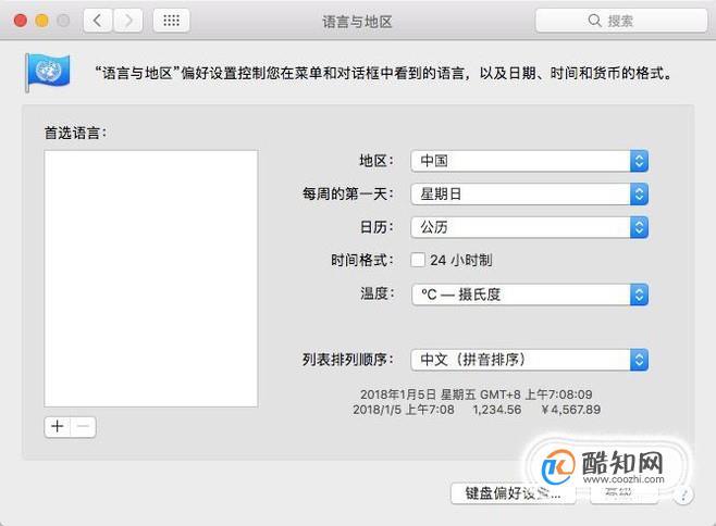 苹果电脑怎样设置成中文