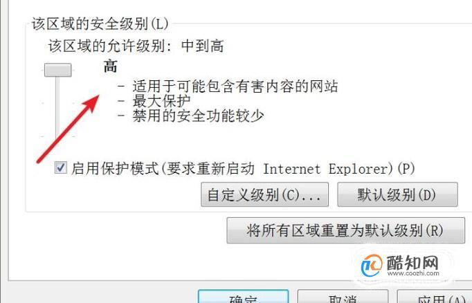 网页错误 错误代码118解决办法