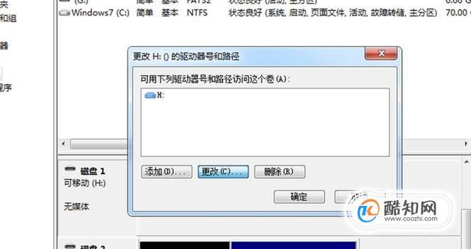 电脑不能识别U盘怎么办