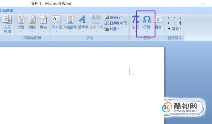 word2007带圈数字1到10怎么打?