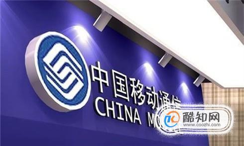 中国移动青春卡合算吗