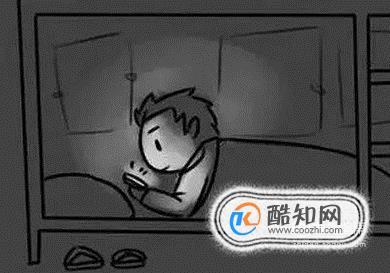 睡前玩手机有哪些危害?