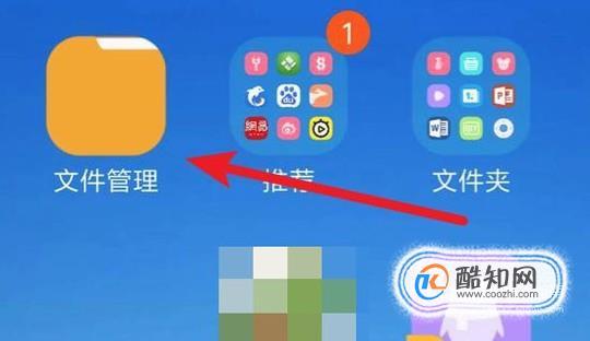 小米手机下载的铃声在哪里 如何删除已下载铃声