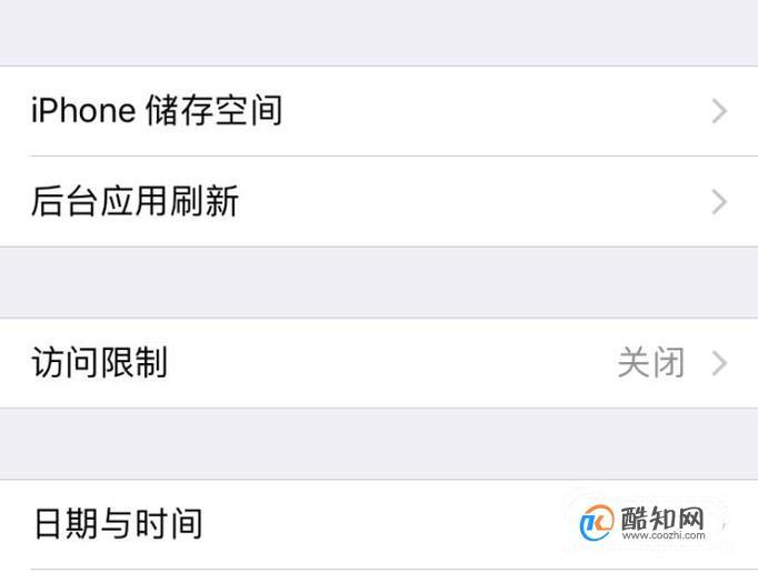 iPhone7如何清理应用缓存?