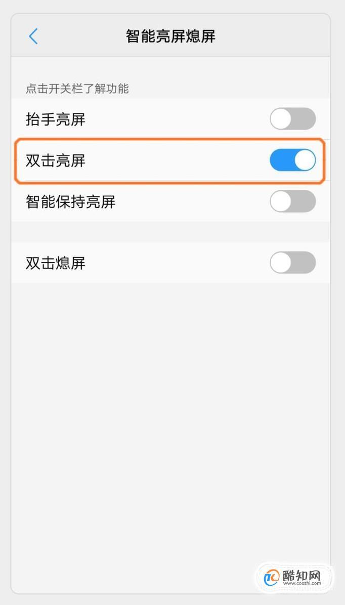 VIVO X9i手机的隐藏使用技巧