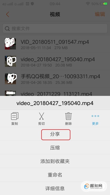 如何在微信(群)上群发大于20兆视频