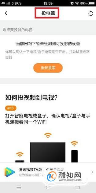 776手机电影网_vivo手机怎么能连投影仪看电影_酷知经验网