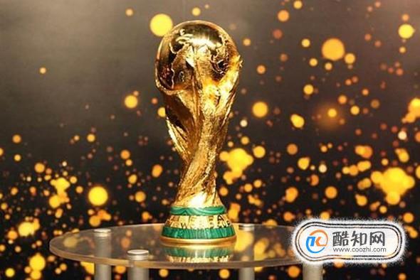 2018年世界杯冠军次数排名-传奇3私服
