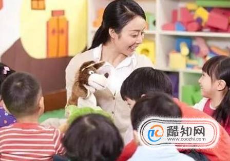怎么做一名合格教师_如何当一名合格的幼儿教师_酷知经验网