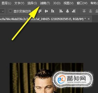 ps马赛克边框_Photoshop添加马赛克_酷知经验网