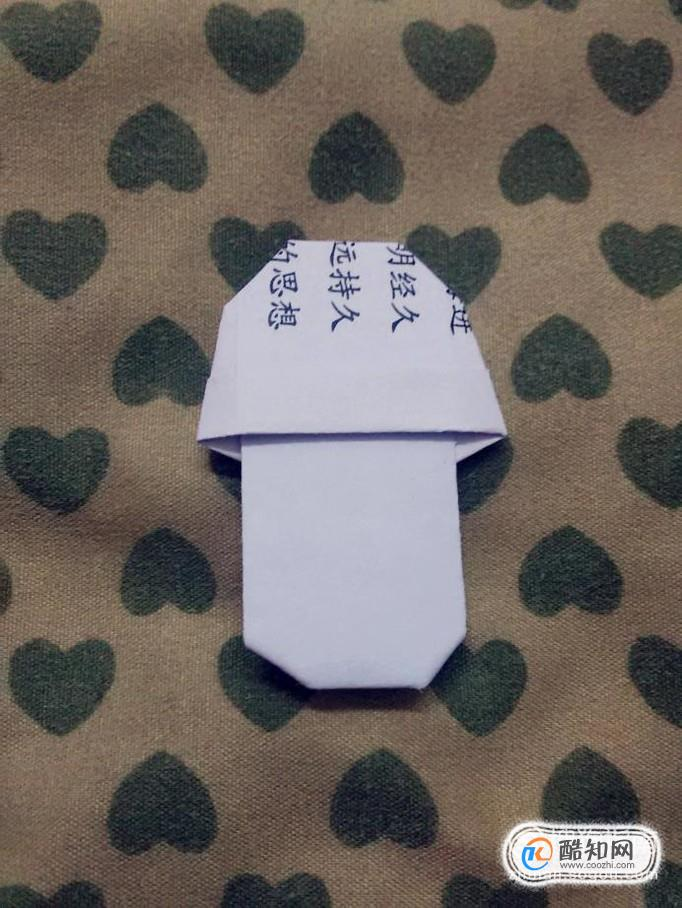 简单的手工折纸鞋子 拖鞋折纸步骤图解优质