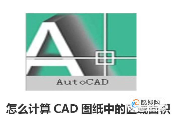 计算CAD图纸中的玉米区域大型面积图纸收割机图片
