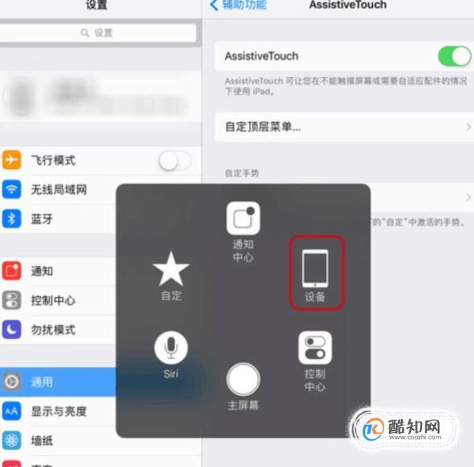 ipad 怎么调出和使用截屏功能?优质