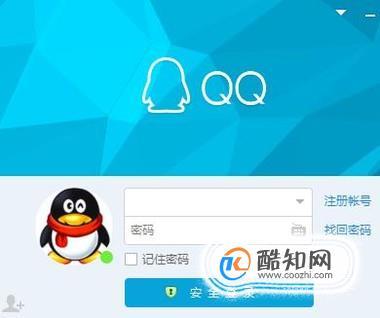 多人聊天怎么创建_QQ如何创建多人聊天_酷知经验网