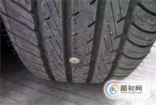 车胎扎了钉子怎么办