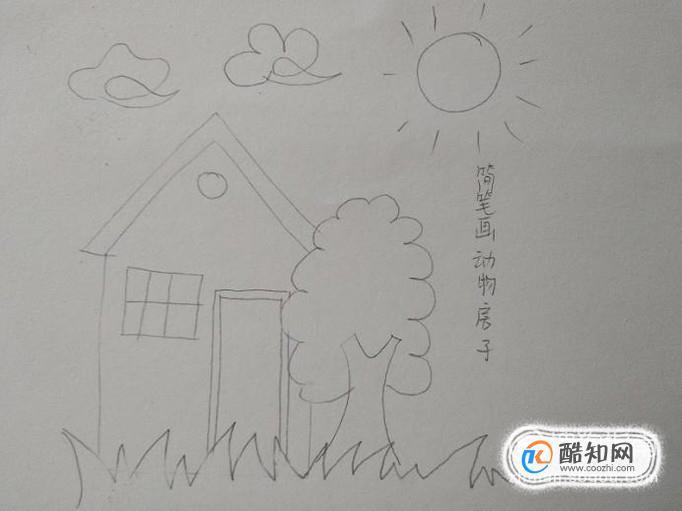 内容上,有房子,大树,云彩,太阳,草地.