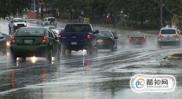 雨天行车应该怎样使用灯光