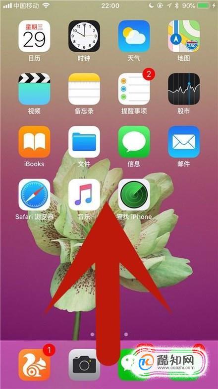 苹果手机怎么关闭屏幕旋转-传奇3私服