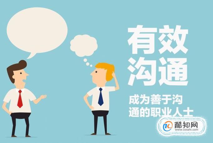 话务员与顾客沟通的技巧有哪些呢?今天我们一起来交流一下吧.