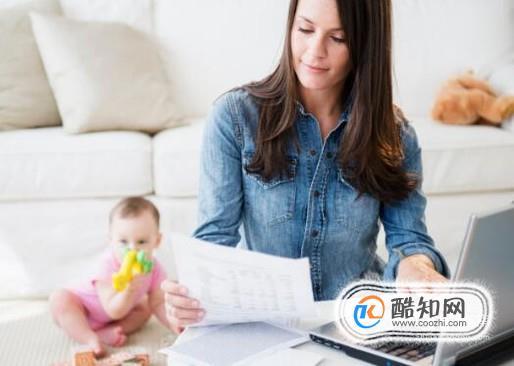 宝妈做什么工作既能赚钱又能带孩子
