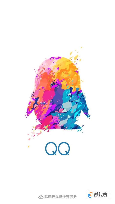 手机QQ如何设置个性装扮主题-复古传奇私服