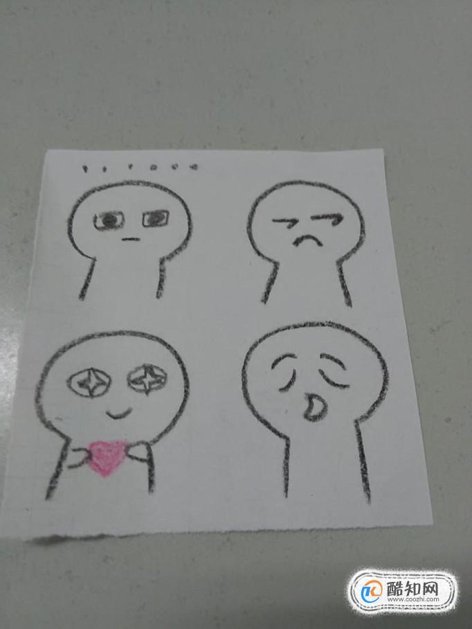 小人可爱表情包简笔画怎么画优质
