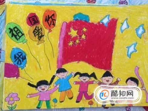 儿童迎国庆简笔画