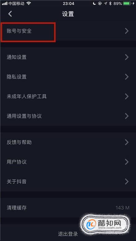 抖音里推荐做照片的app_淘宝客做爆款_抖音同城爆款码怎么做