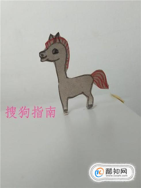 废旧纸板手工制作小马优质
