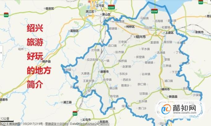 浙江绍兴旅游攻略好玩的地方景点推荐