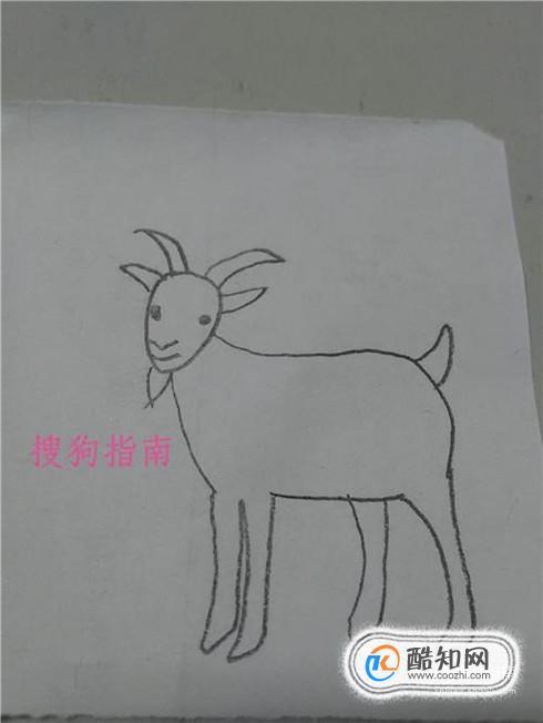 怎样画山羊?画山羊教程-传奇3私服